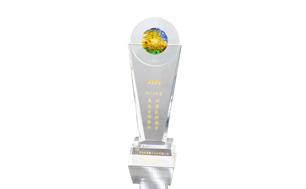 智富2012年度最佳合作伙伴与优良供应商