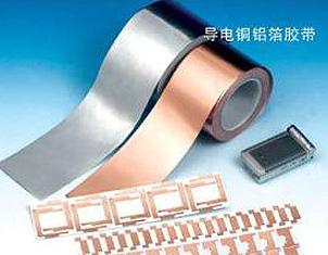 导电铜铝箔胶带