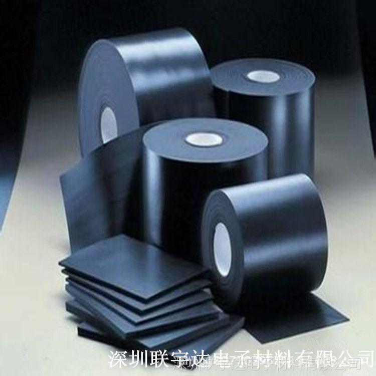 罗杰斯BISCO硅胶HT-820_硬质硅胶泡沫